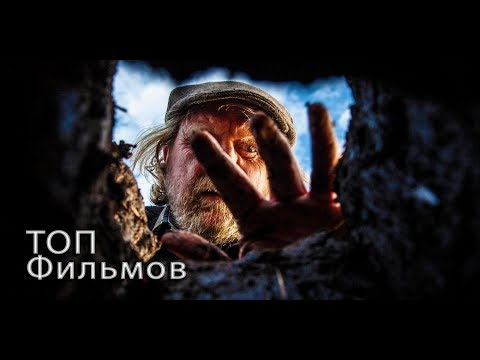 ТОП-5 ФИЛЬМОВ В ЖАНРЕ УЖАСЫ, даже мурашки по коже