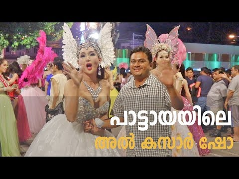 Alcazar Cabaret Show Pattaya - Malayalam Travel Vlog by Sujith Bhakthan Tech Travel Eat