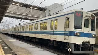【東武】東武8000系8171F 八木崎発車