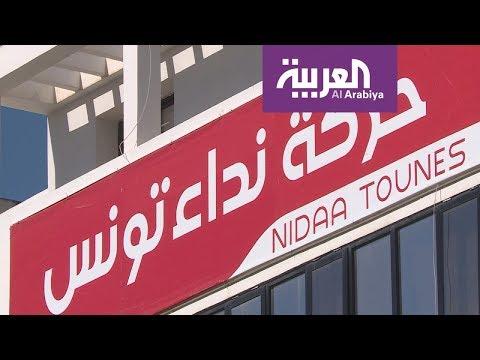 نداء تونس يرشح القايد السبسي  - نشر قبل 12 ساعة
