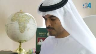 تعرفوا إلى غانم الهاجري   الشاب الإماراتي الذي يمثل بلاده في محكمة التحكيم الدولية