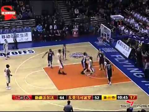 2012 CBA Playoff Game 3 Recap of DongGuan Leopards vs. Xinjiang Flying Tigers on 2-26-12