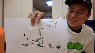 小・中学生のとき、ピカソの絵を見て「こいつ下手じゃね?俺でも描けるんだけどww」と思ったクソバカはいませんか?何を隠そう、僕もその一人...