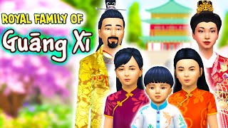 THE ROYAL FAMILY OF GUANG XI (GLIMMERBROOK) | The Sims 4: Create A Sim