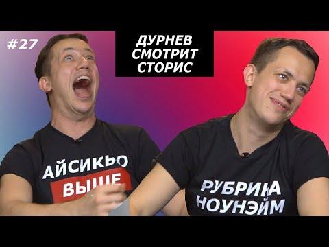 Кайф Волочковой, Филонова не похудела к лету, Инстаграм-гадалка Лоран   Дурнев смотрит сторис #27