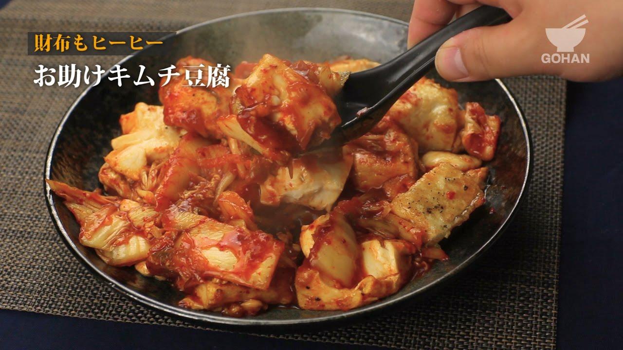 納豆 キムチ 豆腐