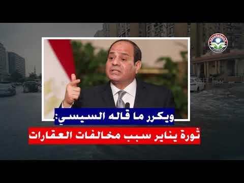 """كارثة.. غرق مدن مصر في """"شبر مية"""""""