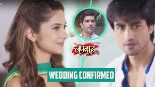 Bepannah : Zoya Says Yes To Arshad For Marriage, Arshad In Shock