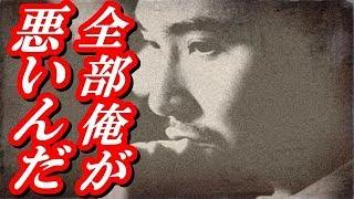 【離婚】松田龍平が不倫嫁太田莉菜をかばったワケ 気にいっていただけた...