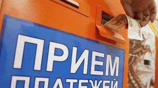 Как обмануть платежный терминал или банкомат