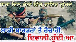 Border Te Diwali Live mangal mangi yamla | Indian Army | Starlive1