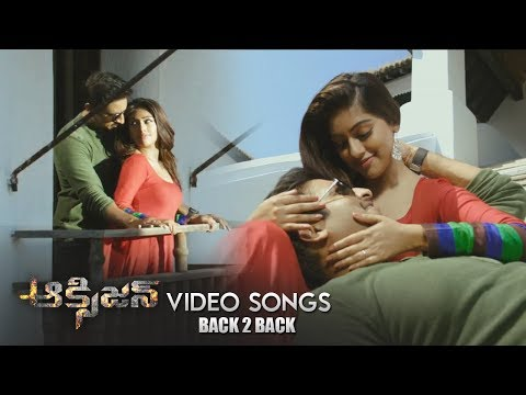 Oxygen Movie Video Songs | Back 2 Back | Gopi Chand | Raashi Khanna | Anu Emmanuel | TFPC