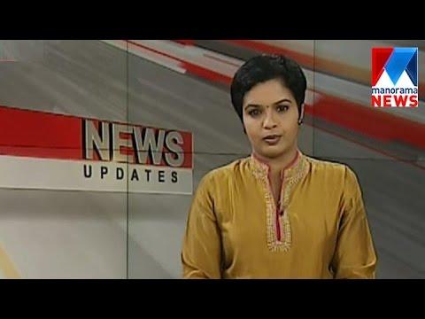 Evening News Bulletin 24-09-2016   Manorama News
