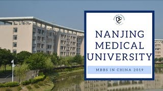 Nanjing Medical University | MBBS Admission | MBBS in China