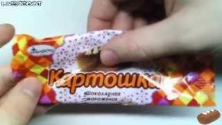 """Распаковка и Обзор Еды """"Картошка"""" Шоколадное Мороженое, 40 г."""