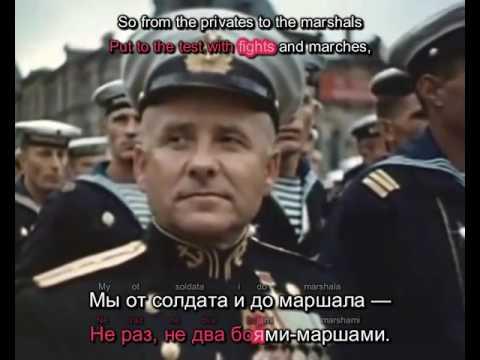 Армия моя / My Army (karaoke)