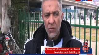عبد الرحيم يفتح النار على مرتضى منصور ويطالبه بتدريب الزمالك أسهل - الأهلي.كوم