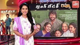 Nani Gang Leader Review   Karthikeya   Vikram Kumar   Public Talk & Response   YOYO TV Channel