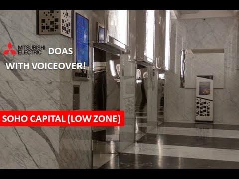 FAST Mitsubishi DOAS Traction Elevators at Soho Capital, Jakarta (Low Zone)