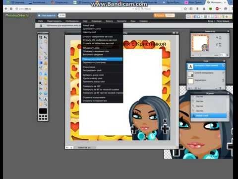 Как сделать рамку в фотошопе онлайн.Урок (4) By Kristinka