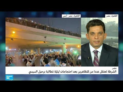 مصر: توقيف عشرات المحتجين بعد مظاهرات -نادرة- ضد السيسي  - نشر قبل 25 دقيقة