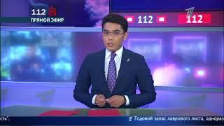 Главные новости. Выпуск от 02.07.2018