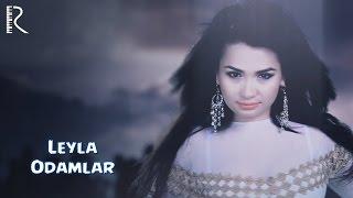 Лейла - Одамлар