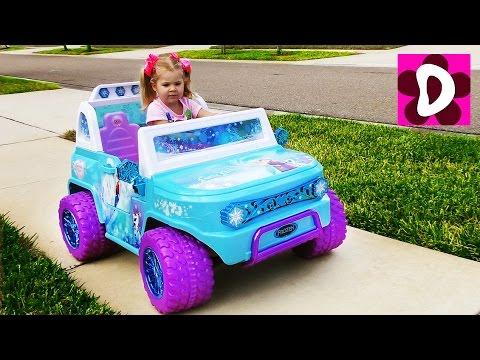 Подарок Диане НОВАЯ МАШИНА ФРОЗЕН Дисней катаемся Наперегонки с Ромой Видео для Детей ride-on car