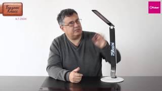 Настольный светодиодный светильник PULSAR ALT-206W(, 2015-02-22T19:55:24.000Z)