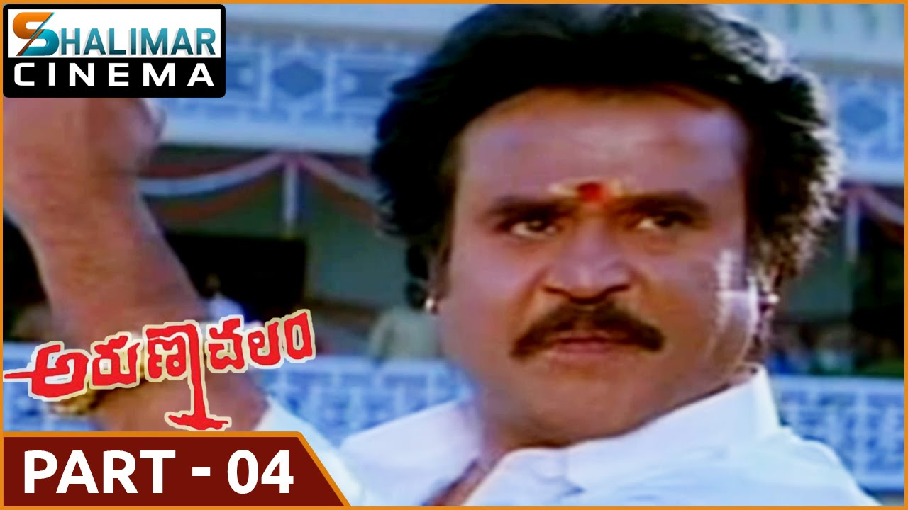 Download Arunachalam Telugu  Movie Part  04/12 || Rajnikanth, Soundharya