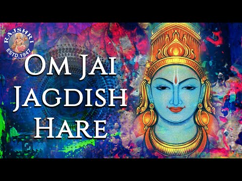 Om Jai Jagadish Hare Aarti - In hindi with meaning