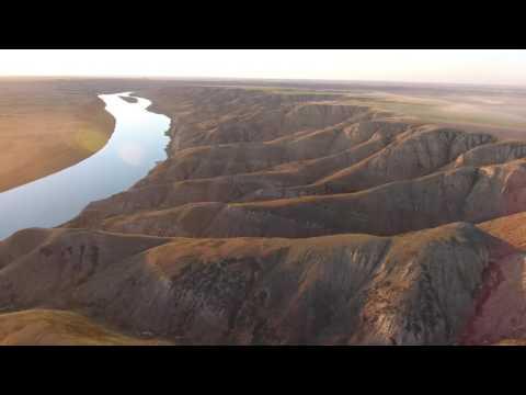 South Saskatchewan River Canyons