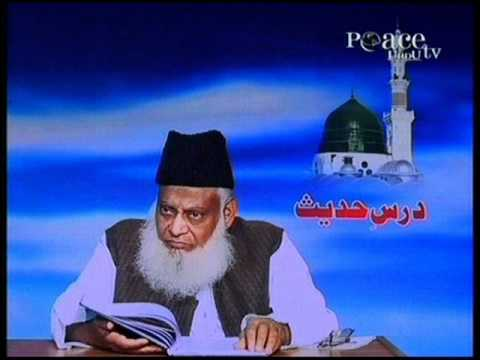 Dr. Israr Ahmed on Tawheed, Waseela, Zikr & Destiny - Part 1