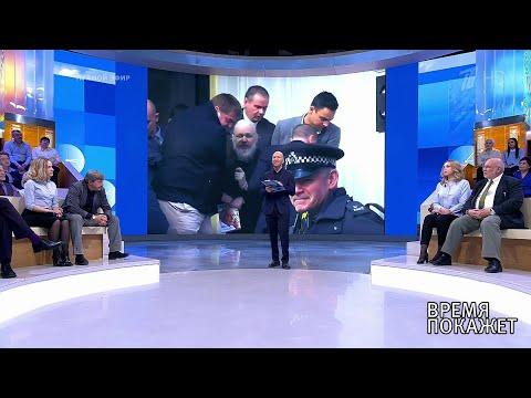 Арест Джулиана Ассанжа. Время покажет. 11.04.2019