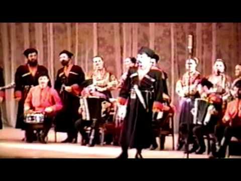 """Розпрягайте хлопцi, коней """"Кубанський Koзачий Xор"""" Київ (Kyiv) 20.05.1989  [Kuban Cossacks]"""