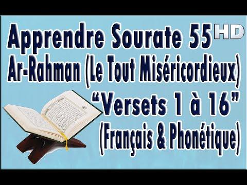 Image Description of : Apprendre sourate 55 Ar Rahman (Le Tout Miséricordieux) {Partie 1}  Versets 1 à 16 El-Menchaoui