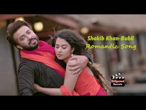 Keno Aaj Kal||Romantic Song||Shakib Khan-Bubli||Chittagong Pola Noakhali Maiya