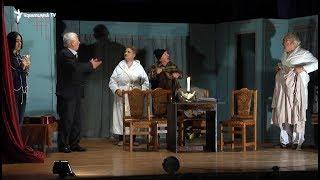 Կողբի թատրոնի դերասանները վստահ են՝ բեմն իրե՛նց համար է