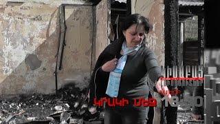 Kisabac Lusamutner anons 23.05.17 Kraki Mej