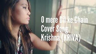 Movie- mere jeevan sathi please subscribe to my channel- #kriva #omeredilkechainfemalecover website- https://www.mykriva.com instagram- https://www.instagram...