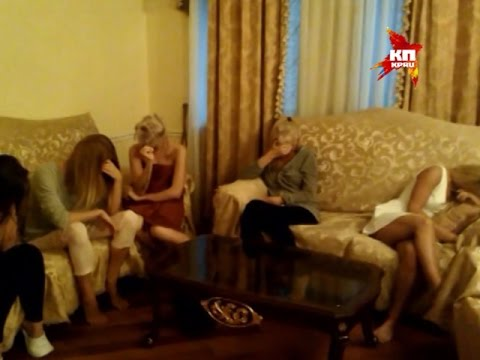 "Полицейские накрыли салон ""жриц любви"" / The Police Covered The Salon ""prostitutes"""