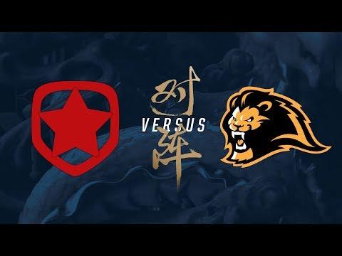 GMB vs. LYN | Play-In Day 1 | 2017 World Championship | Gambit Esports vs. Lyon Gaming