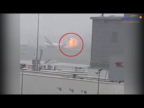 Emirates plane crash lands at Dubai Airport, catches fire - Watch video| Oneindia News