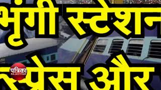 train 6 big accident in 3 year in  india