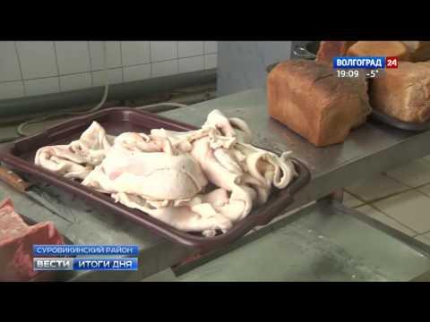 В колонии Суровикинского района наладили производство мясных полуфабрикатов