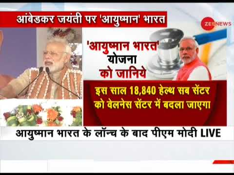 Watch: PM Modi is the first Prime Minister who has visited the tribal district of Bijapur
