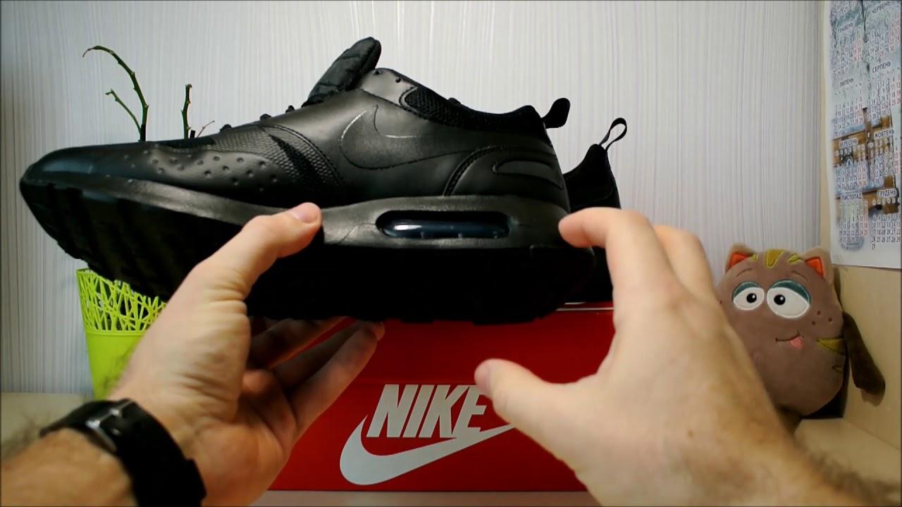 Nike Air Max Vision обзор для людей в черном
