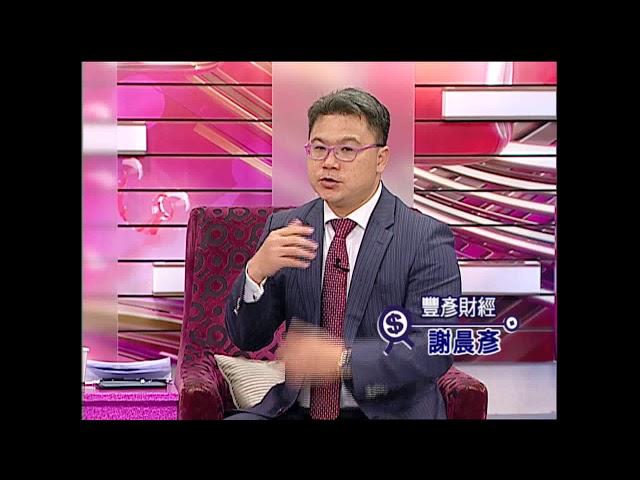 【只要錢長大-非凡商業台鄭明娟主持】  20180526part.4(羅際夫×謝晨彥)