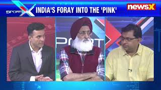 Challenges of the pink ball day-night test Cricket   NewsX