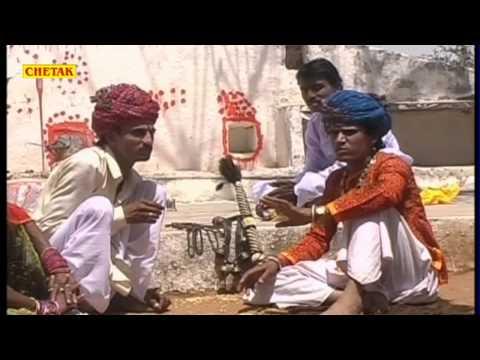 भेरू जी का भाव - Bheru Ji Ka Bhav || Rajasthani Comedy || Full Film || latest Rajasthani Movie 2015